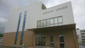 鹿児島大学共同獣医学部附属動物病院
